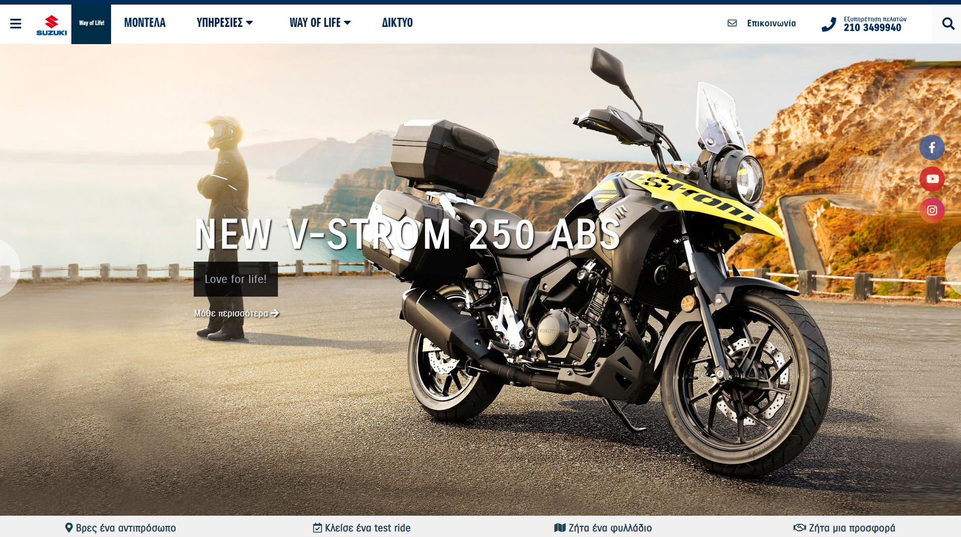 Suzuki-Motos – Artaxia